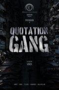 Quotation Gang