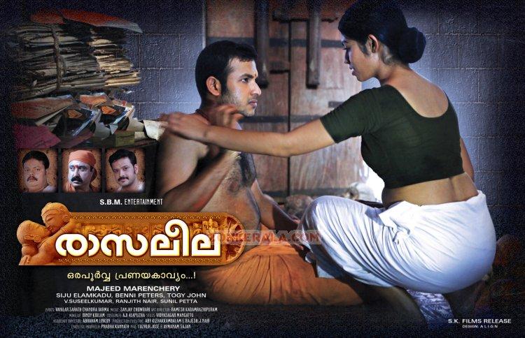 moviesmalayalam - YouTube