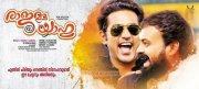 2015 Albums Film Rajamma At Yahoo 5810