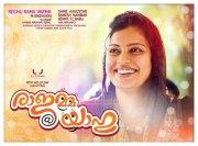 Anusree Nair In Rajamma At Yahoo 569