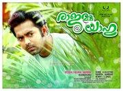Malayalam Film Rajamma At Yahoo Recent Stills 1656