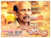 Mamukkoya In Rajamma At Yahoo 836