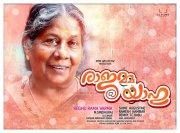 New Wallpapers Rajamma At Yahoo 4566