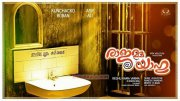 Nov 2015 Galleries Malayalam Film Rajamma At Yahoo 1504