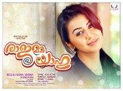 Nov 2015 Wallpaper Malayalam Cinema Rajamma At Yahoo 5825