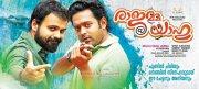 Rajamma At Yahoo Cinema New Image 9996
