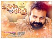 Rajamma At Yahoo Movie Recent Album 2143
