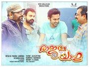 Rajamma At Yahoo New Poster 279