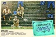 Rakshadhikari Baiju Oppu Cinema Latest Images 475