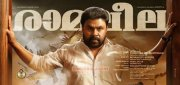 Malayalam Film Ramaleela Latest Still 7743