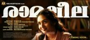 Prayaga Martin In Ramaleela 624