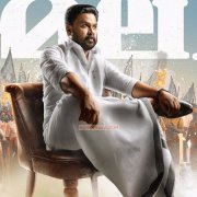 Ramaleela Film Latest Stills 8069