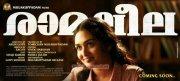 Ramaleela Malayalam Cinema Pic 8993