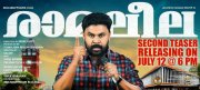 Ramaleela Malayalam Movie Recent Still 9622