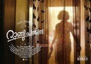 2015 Pics Rani Padmini Malayalam Cinema 2674