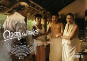 New Album Rani Padmini Malayalam Movie 2878