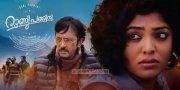 Oct 2015 Wallpapers Rani Padmini Film 6909