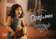 Rani Padmini Malayalam Movie Latest Images 2363