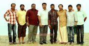 Malayalam Movie Red Wine Photos 7117