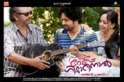 Movie Rose Guitarinaal 9154
