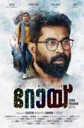 Malayalam Movie Roy Recent Images 3445