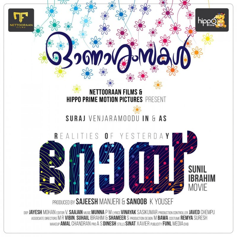 Roy Malayalam Movie Latest Picture 7866