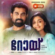 Roy Malayalam Movie Recent Wallpapers 685