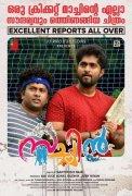 Latest Photos Malayalam Cinema Sachin 7151