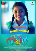 Sachin Character Poster Gowri As Baby Anjali