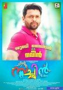 Sachin Character Poster Juby Ninan As Naveen