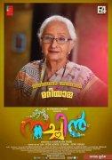 Sachin Character Poster Valsala Menon As Mariyamma