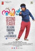 Sachin Malayalam Cinema Picture 2504