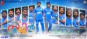 Sachin Movie Release Poster 29