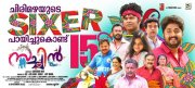 Sachin Released Poster 216