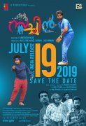 Sachin The Movie Releasing On July 19