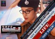 Aparna Gopinath Movie Safe New Still 958