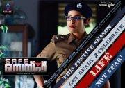 Latest Gallery Malayalam Film Safe 5813