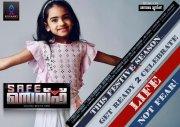 New Pic Safe Malayalam Movie 4772
