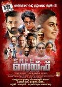 Photo Safe Malayalam Movie Release Tomorrow Oct 18 293