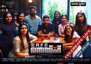 Safe Malayalam Movie Latest Pictures 1116
