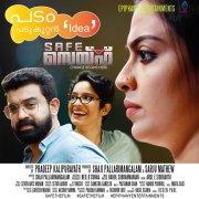 Safe Malayalam Movie Latest Stills 3088