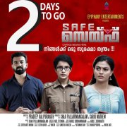 Safe Malayalam Movie Release Tomorrow Oct 18 406