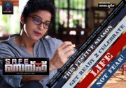 Still Aparna Gopinath Movie Safe 716