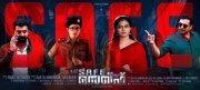 Stills Safe Malayalam Film 4846