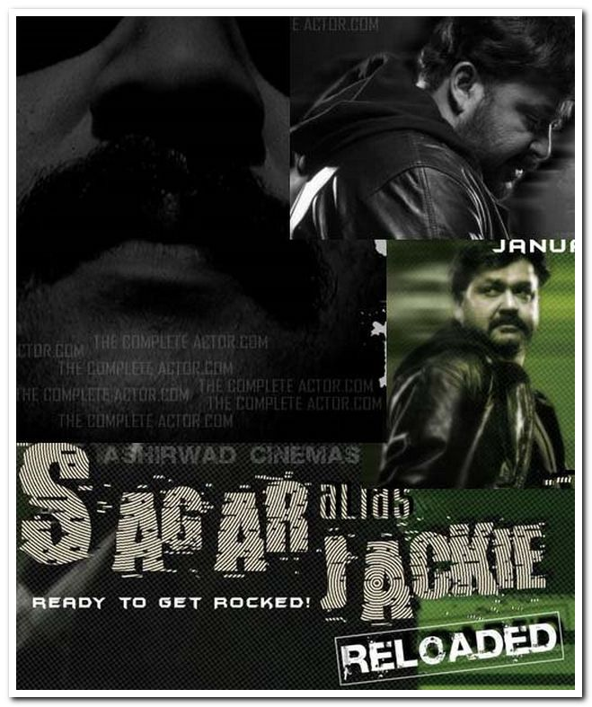 watch movie sagar alias jacky online backstage