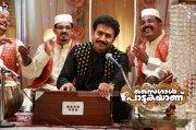 Latest Photos Saigal Padukayanu Malayalam Movie 8266