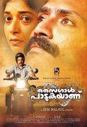 Malayalam Movie Saigal Padukayanu New Wallpapers 9205
