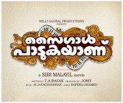 New Stills Malayalam Cinema Saigal Padukayanu 8943