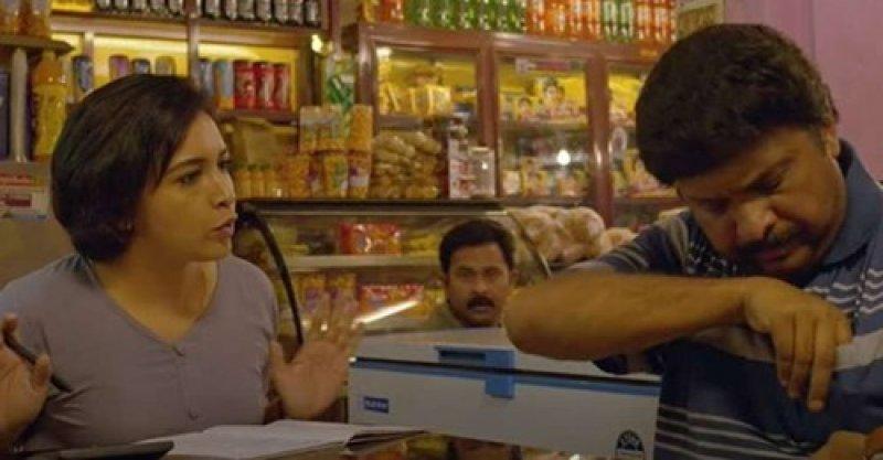 Still Sajan Bakery Since 1962 Malayalam Cinema 5368