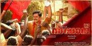 Image Malayalam Movie Sakhavu 794